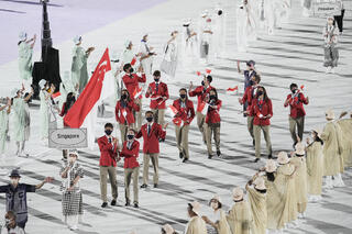 Tokyo 2020 : Using Sport to Unify the World!