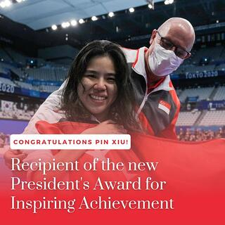"""Mr Edwin Tong (Minister for Culture, Community and Youth) announces the creation of a new """"President's Award for Inspiring Achievement"""