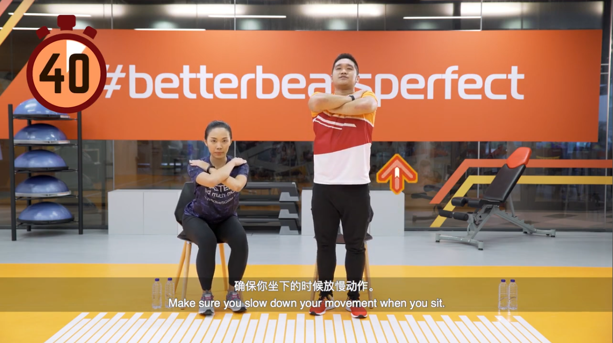 ActiveSG Masters Club Fitness Video Program (Video 2 of 5): Simple Daily Exercises Thumbnail