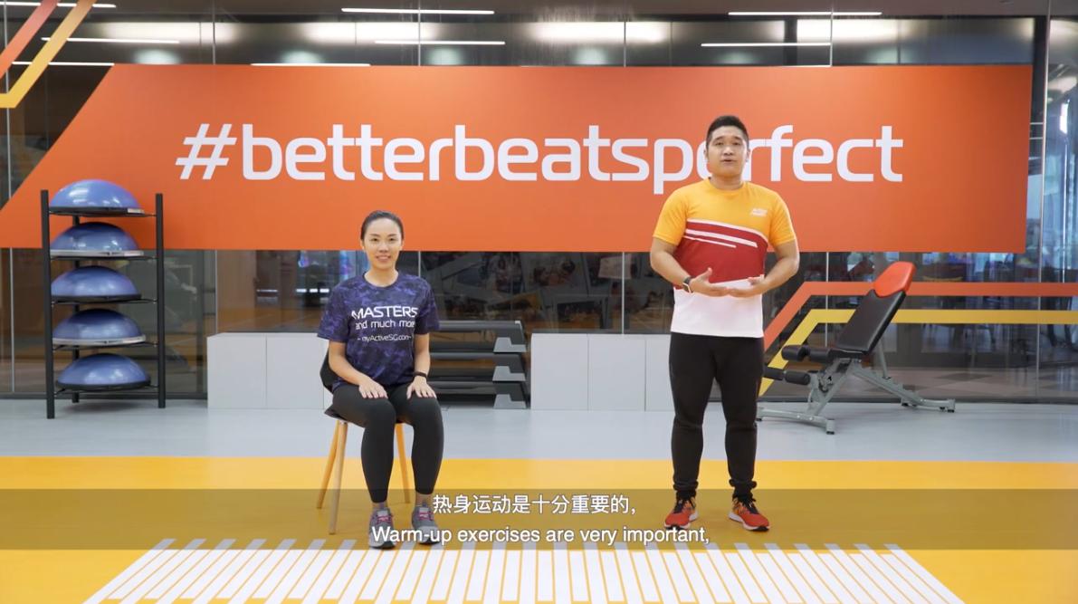 ActiveSG Masters Club Warm Up Video Thumbnail